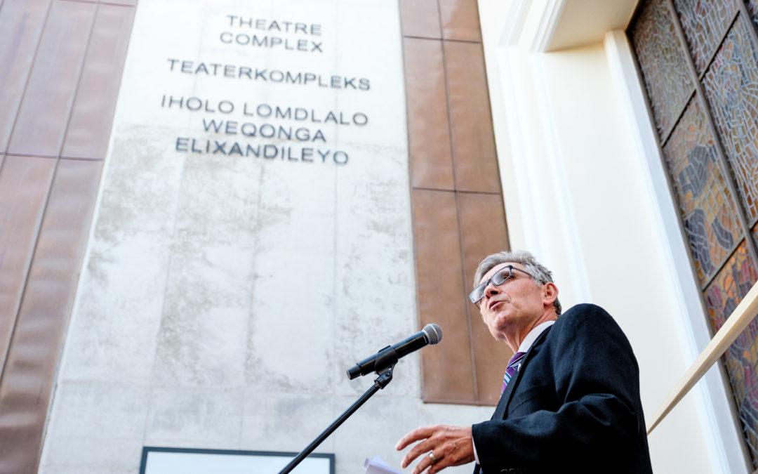 Adam Small-teaterkompleks amptelik by US geopen