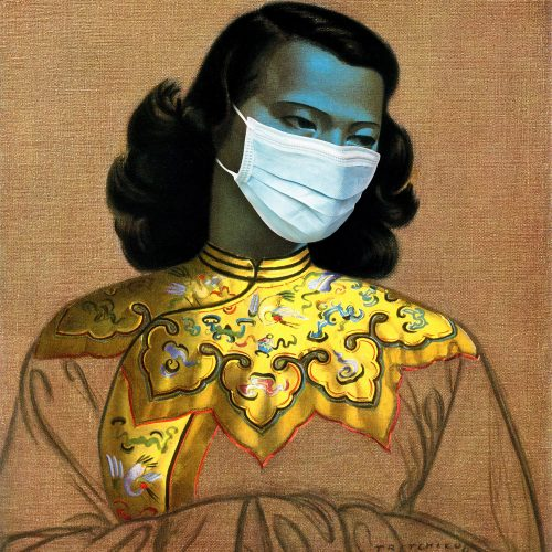 Trechikoff - Chinese Girl - mask 200mmH